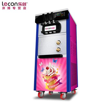 lecon/樂創洋博 立式冰淇淋機商用 雪糕圣代機甜筒 冰激凌機冰激淋機 雪糕機 全自動不銹鋼 落地式粉紅色觸控屏款