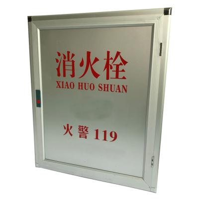 消火栓箱 800*600*240 水帶 軟管卷盤 滅火裝備 消防器材放置箱組合柜(個)