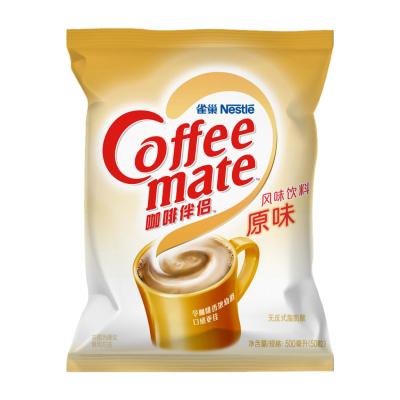 Nestle雀巢咖啡伴侶奶油球雀巢奶球原味袋裝 咖啡奶球10ml*50粒*2袋