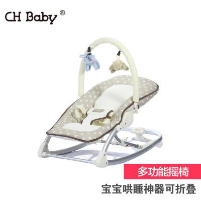 CHBABY晨辉铝合金可折叠多功能婴儿摇椅宝宝摇椅A604A心形布