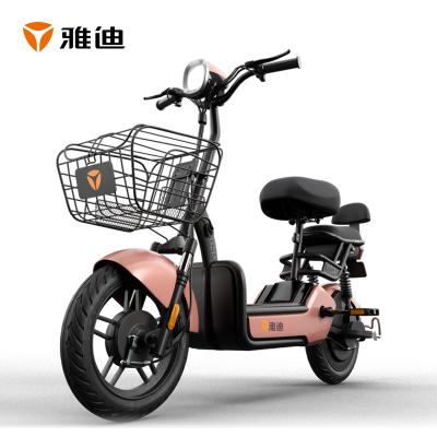 雅迪电动车 新款 小王子精致版 新国标 电动自行车48V12AH 铅酸电池 电瓶车