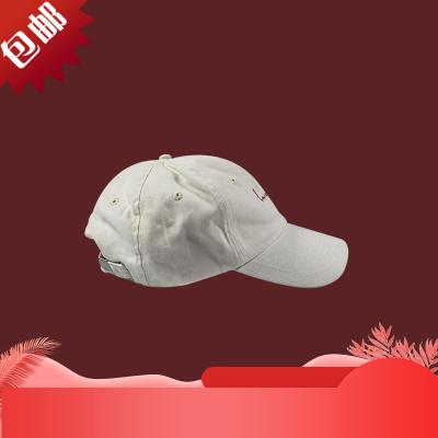 不爛大街!設計師原創刺繡小眾米色鴨舌帽男女夏軟頂棒球帽老爹帽[定制] 米白色 可調節