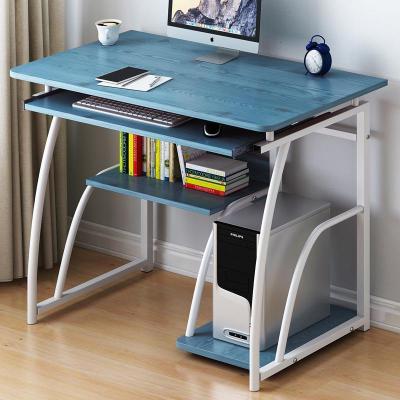蘇寧嚴選彤悅(TONG YUE)電腦桌簡約書房臺式桌家用書桌簡易寫字臺辦公桌子學習桌