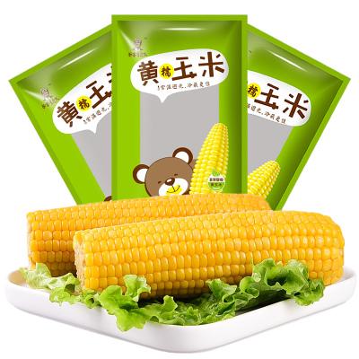 谷本粮农 黄糯玉米6根约1.2kg 非转基因黄玉米棒粘苞米 新鲜蔬菜