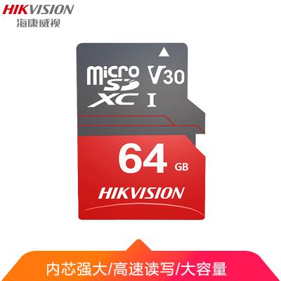 海康(HIKVISION)64GB SD卡 读92MB/s 高速传输 适用于多种设备 内存卡 全高清视频存储卡