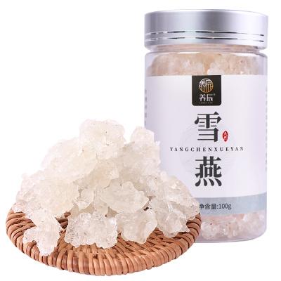 养辰天然特级野生拉丝雪燕100g正品植物胶质可搭配桃胶皂角米丑耳