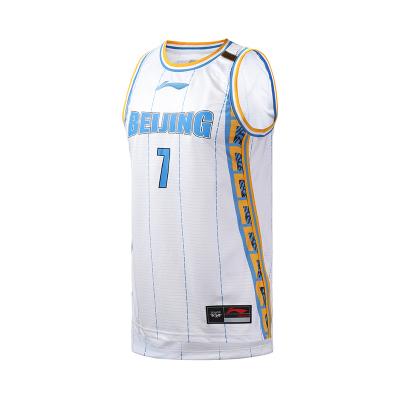 李寧籃球比賽服男士北京首鋼隊籃球系列比賽服針織運動服AAYP539