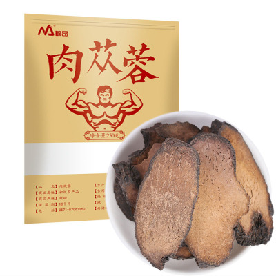 敏昂(M) 新疆肉苁蓉片 250克 男性滋补 泡茶泡酒料