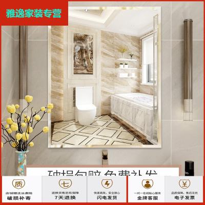 蘇寧放心購浴室鏡子貼墻洗手間掛墻玻璃化妝衛生間廁所壁掛鏡自粘 直角30*42+粘膠+防水免 其他簡約新款