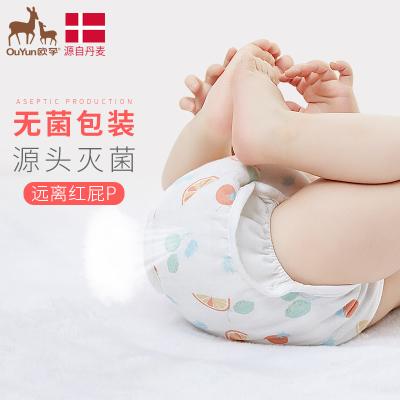 尿布裤纯棉防水透气尿布兜新生婴儿可洗宝宝隔尿介子尿片夏季超薄