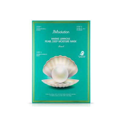 【煥亮膚色】JMsolution 肌司研 海洋珍珠 深層保濕 面膜 10片/盒 主打嫩白 JM