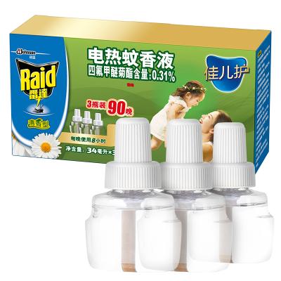 雷达 佳儿护 电热蚊香液 宝宝驱蚊 防蚊 婴幼儿电蚊香 30晚3瓶 清香型