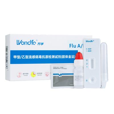 萬孚 甲型/乙型流感病毒抗原檢測試劑(膠體金法) 卡型 1人份