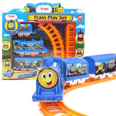 2019新款儿童玩具电动DIY轨道小火车益智拼装轨道火车玩具电动