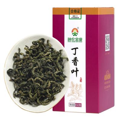 神農金康丁香葉茶養野生胃茶葉長白山丁香紅葉花茶非特級九珍茶
