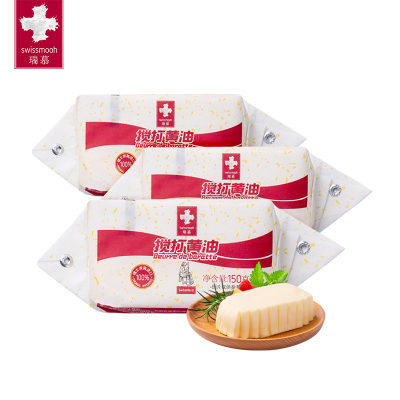 新品 瑞慕瑞士原裝進口攪打黃油動物性黃油曲奇家用烘焙原料150g*3