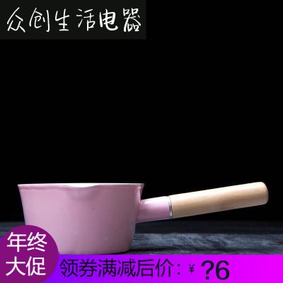 抖音明星同款搪瓷无盖化油斗单把漏嘴含盖奶锅储奶罐奶壶英式 咖啡奶杯