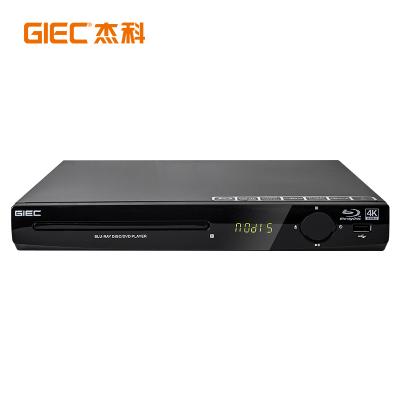 【自營】杰科(GIEC)BDP-G2805 4K藍光播放機便攜式DVD影碟機兒童高清evd碟片播放器家用vcd光盤CD機