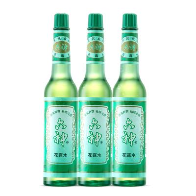六神花露水195ml(清涼舒爽,祛痱止癢)經典玻璃瓶花露水3瓶