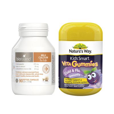 BIO ISLAND 佰澳朗德 婴幼儿童液体乳钙软胶囊+Nature's Way 儿童维生素抗感冒软糖