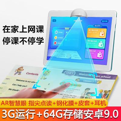 小霸王新款H11學習機3G+64G小學初中高中英語學習神器家教機同步點讀機兒童學生學習平板電腦+64G卡