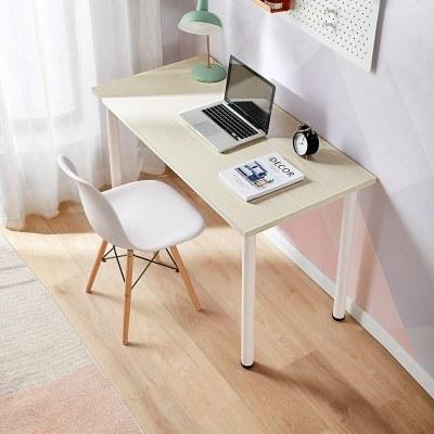 【兩件7.5折】林氏木業白色桌子家用書桌簡約現代寫字桌辦公電腦桌椅組合LS092