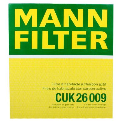 曼牌(MANN)空调滤清器CUK26009高尔夫7新迈腾明锐奥迪A3S3凌渡途安L