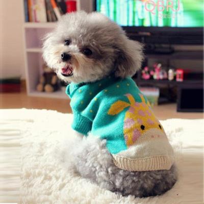 寵物衣服 狗狗毛衣秋冬新款兩腳寵物衣服溫暖小毛衣貓咪狗狗衣服