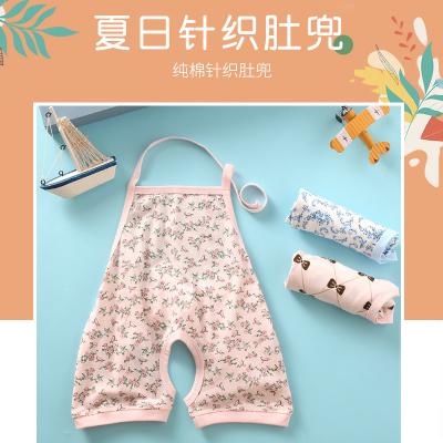 龍之涵(LONGZHIHAN)新生嬰兒肚兜純棉連腿夏季薄款男女寶寶護肚肚兜初生