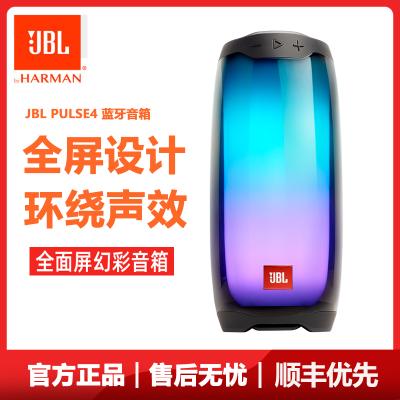 JBL PULSE4 音樂脈動4炫彩光效藍牙音箱無線戶外音響低音便攜迷你音響 防水設計 黑色