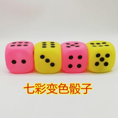 骰子led七彩筛子小夜灯 夜市灯地摊套圈圈创意礼品创业好项目【定制】