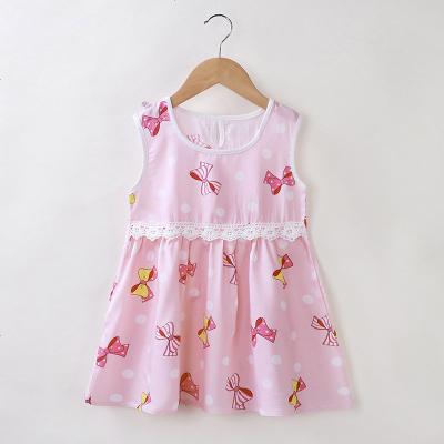 玥喬2020女寶寶連衣裙 夏季女童綿綢公主裙薄款碎花睡裙