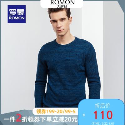 羅蒙(ROMON)男士厚款羊毛衫2019年春秋季商務休閑圓領羊毛衫