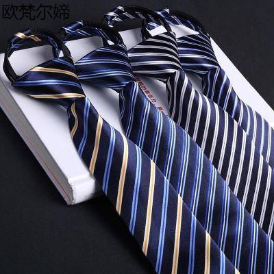 欧梵尔媂黑白条纹拉链领带男商务正装易拉得懒人免打男士领带8CM可定制