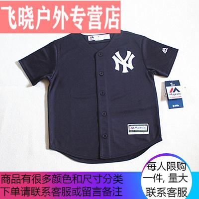 美式棒球服成人兒童短袖運動T恤親子裝情侶裝兒童運動T恤