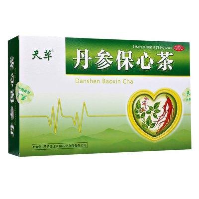 天草 丹參保心茶 2.5g*120袋活血化瘀。用于心血淤阻型胸痹的輔助治療,可緩解胸悶,心痛,心悸。