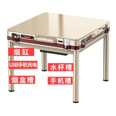 興樂 餐桌式 全自動麻將機 靜音家用 USB手機充電 電動麻將桌 四口機全自動棋牌桌