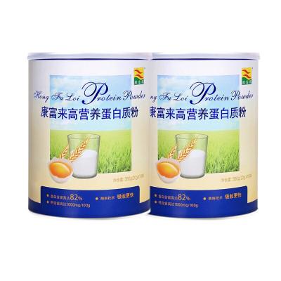 康富來 高營養蛋白質粉 360g/罐 兒童孕婦中老年人營養食品乳清蛋白粉 健身 送禮佳 (高營養蛋白質粉360gX2罐)