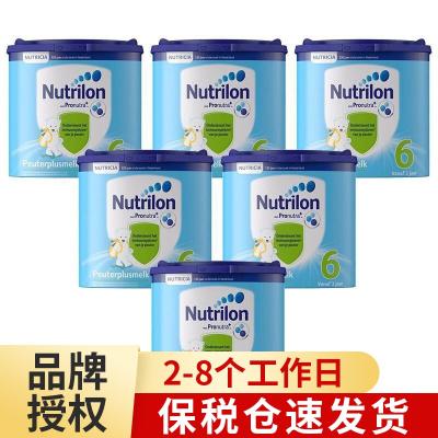 牛欄(Nutrilon) 荷蘭原裝進口 荷蘭牛欄諾優能Nutrilon嬰幼兒配方奶粉 保稅倉發貨 6段 6罐