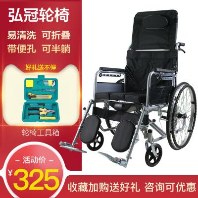 弘冠 轮椅可半躺老人代步车手推老年残疾人轻便折叠小轮椅车带坐便器 【黑色皮革】高靠背半躺型
