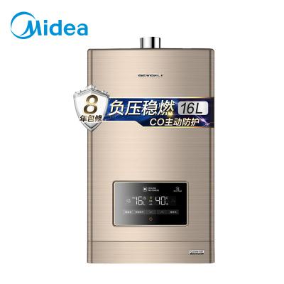 美的(Midea) 比佛利 燃气热水器家用 JSQ30-W2(天然气) 16L恒温燃气热水器 精准恒温 高层中央抗风