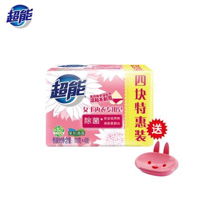 【單品免運費】超能女士內衣皂101g*4塊肥皂洗衣皂內褲皂殺菌消毒女士專用