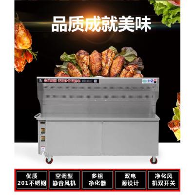 无烟净化烧烤车商用摆摊烧烤炉移动无烟烧烤车商用环保油烟净化器 1.5米双层铝制净化效果达85%