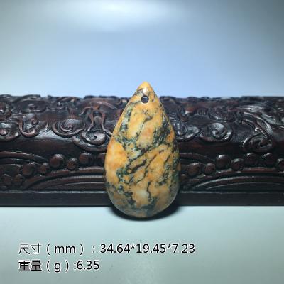 石林彩玉 挂件 34.64*19.45*7.23mm
