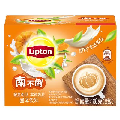 立頓 Lipton 暖意南瓜拿鐵奶茶 速溶固體飲料8包168g