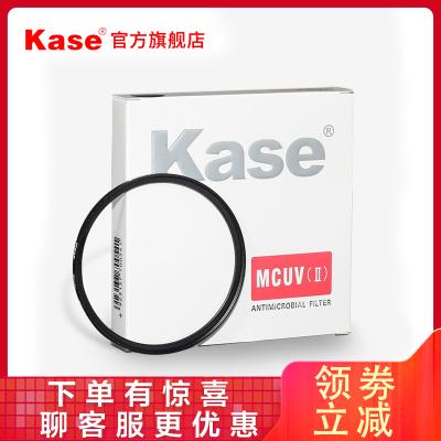卡色(Kase)77mm MC UV镜MC多层镀膜 II代滤镜 多层镀膜镜头?;ぞ?薄高清高透光防霉滤光镜 单反相机滤镜