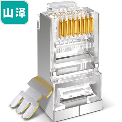 山泽SJ-5530超五类网络屏蔽水晶头30个 单位:盒