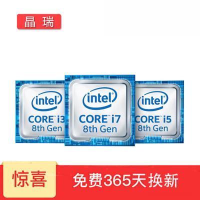 【二手95新】英特爾酷睿i7臺式機處理器CPU2600K/3770/4770/4790K/7700 九代 9700K