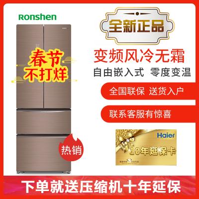 容聲(Ronshen)BCD-458WKM1MPGA沁享流沙 458升 多門冰箱(金) 十字對開門 風冷無霜