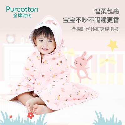 全棉時代初生嬰兒抱被襁褓包兒用品紗布夾棉包被小被子秋冬厚
